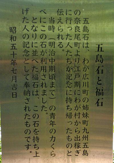 14hiro32.jpg
