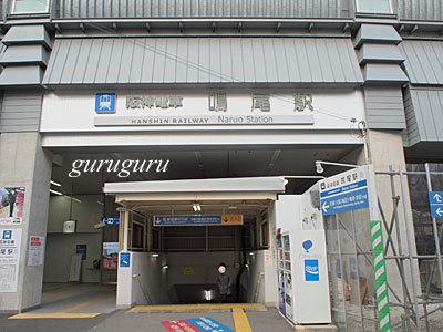 16sakamoto01.jpg