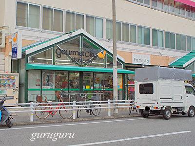 16sakamoto17.jpg