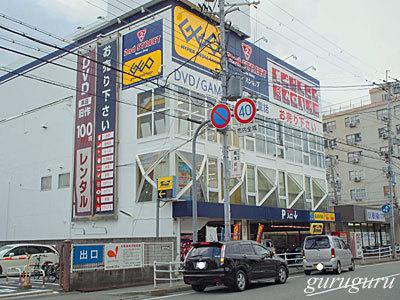 16sakamoto20.jpg
