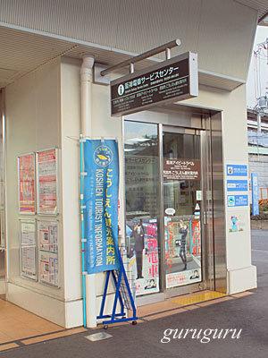 16sakamoto22.jpg