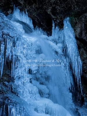 払沢の滝 D