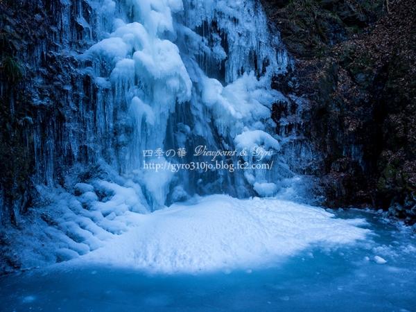 払沢の滝 E