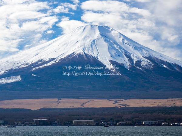 富士山 E