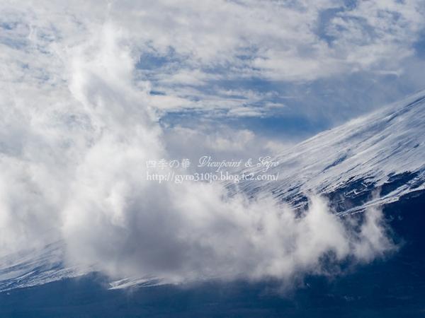 富士山 H