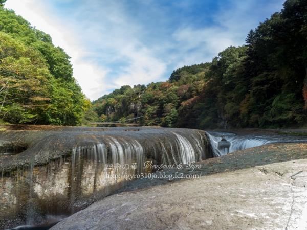 吹割渓谷 吹割の滝 H