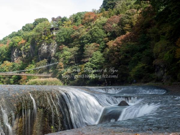 吹割渓谷 吹割の滝 I