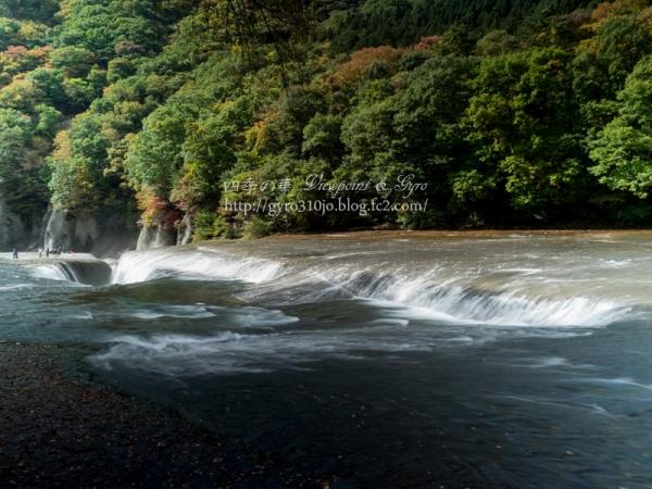 吹割渓谷 吹割の滝 R