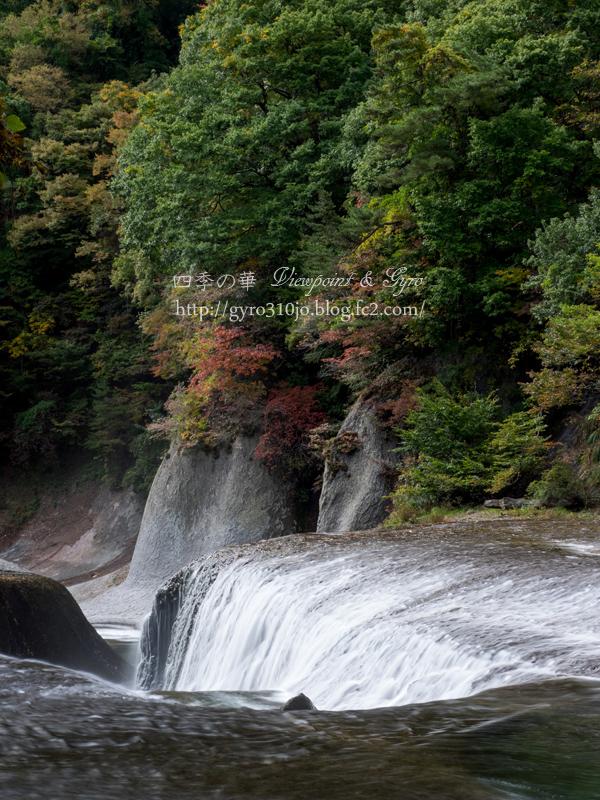 吹割渓谷 吹割の滝 M