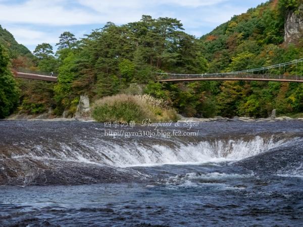 吹割渓谷 吹割の滝 Q