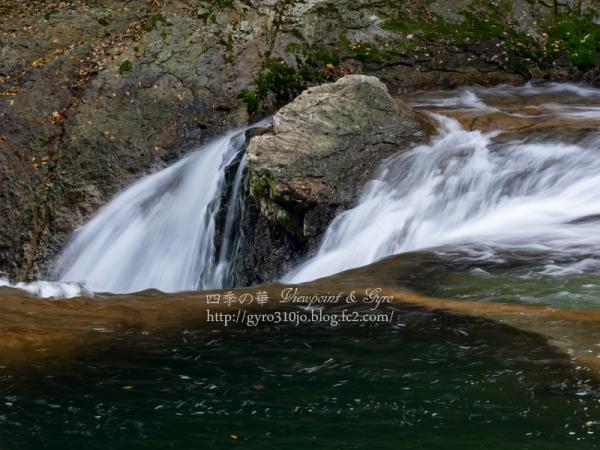 吹割渓谷 鱒飛の滝 B