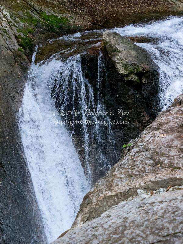 吹割渓谷 鱒飛の滝 A