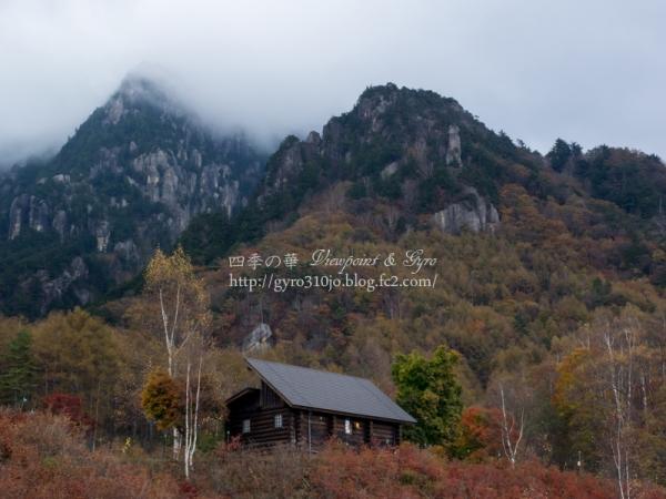 みずがき山自然公園 A