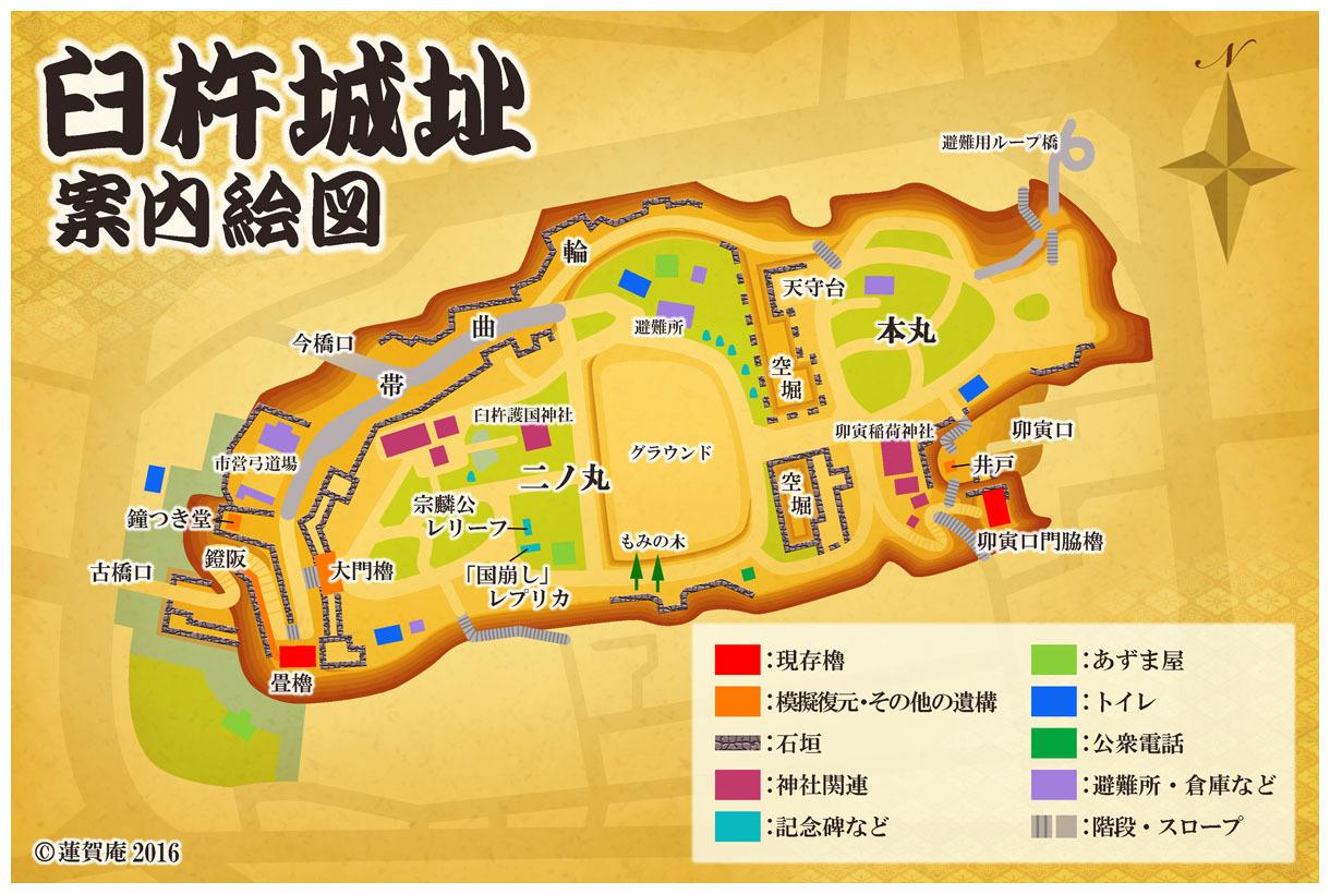 臼杵城址・案内絵図
