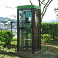 №22・ひっそりと立つ 公衆電話ボックス