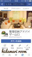 fc2blog_201701241009584af.jpg