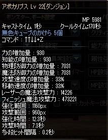ScreenShot2017_0127_160756393.jpg