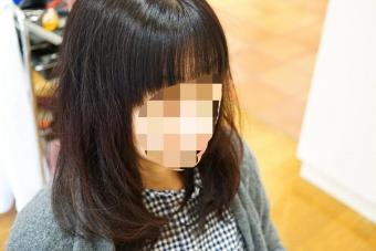BlurImage(3-12-2016 0-18-52)
