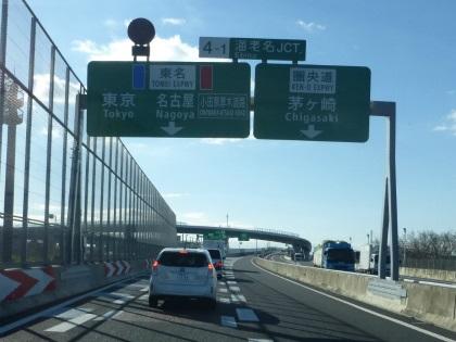愛媛への道36