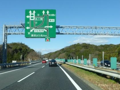 愛媛への道39