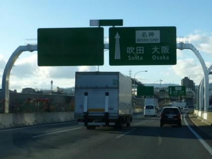 愛媛への道43