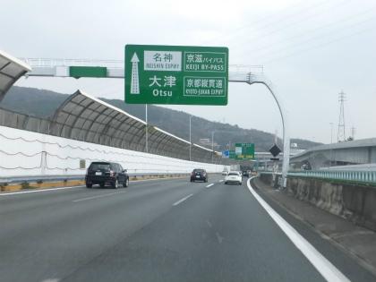 愛媛への道49