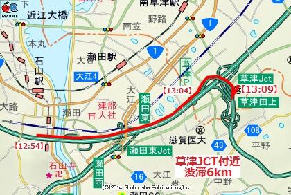 愛媛への道52