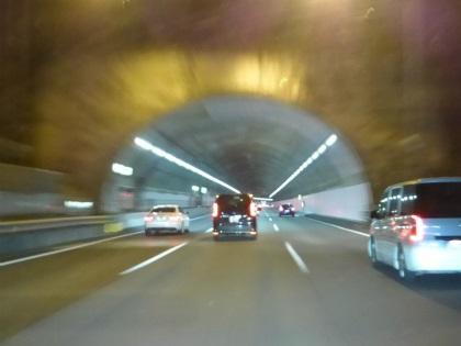 愛媛への道55