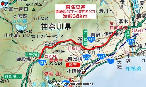 愛媛への道56