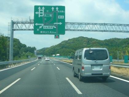 愛媛への道58