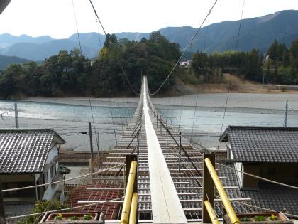 久野脇橋03