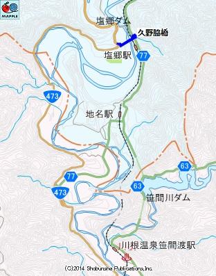 久野脇橋04