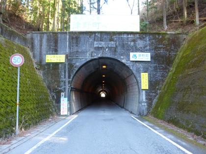 野越トンネル08