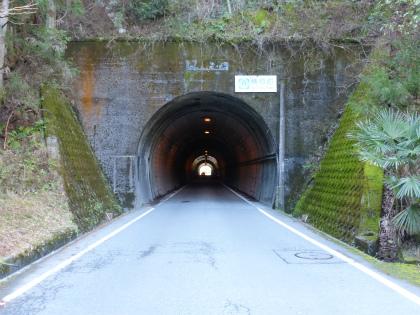 野越トンネル10