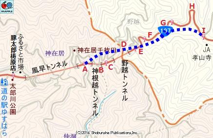 野越トンネル20