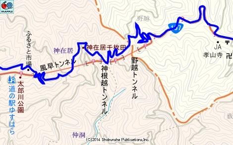 野越トンネル22