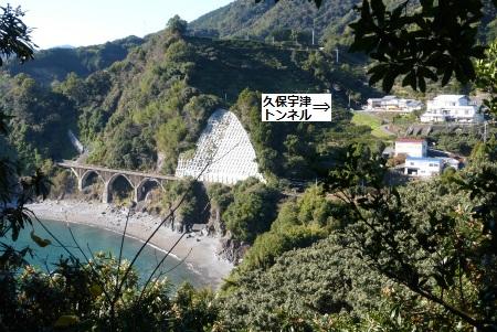 第二領地橋梁03