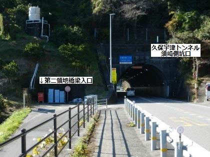 第二領地橋梁04