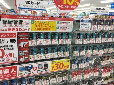 ソフマップ SDカード売り場