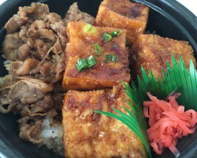 プレナス ほっともっとの豆腐牛めし