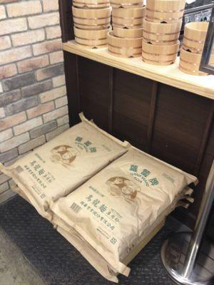 台湾の丸亀製麺 オーストラリア産の小麦