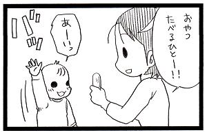20161201_mini.png