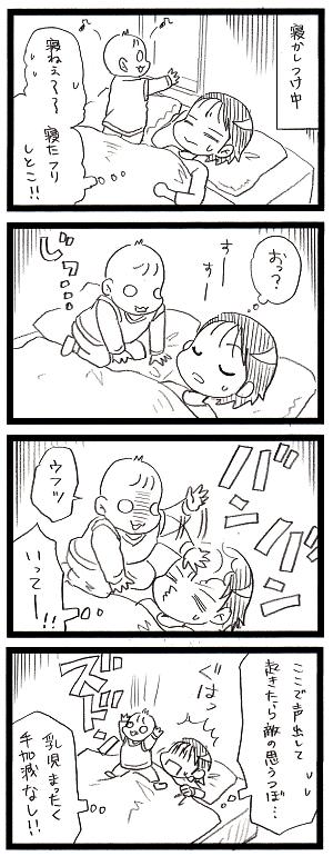 20161220_mini.png
