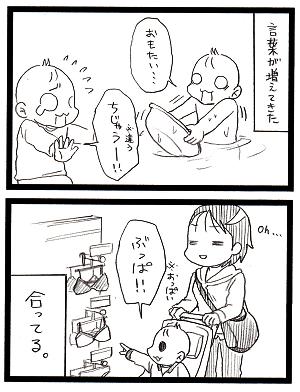 20170113_1_mini.png