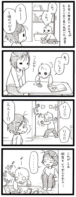 20170113_3_mini.png