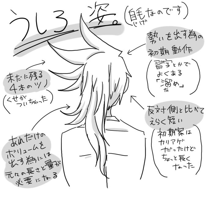 にゅー高崎君3
