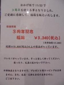 DSC00060_convert_20161114143033.jpg
