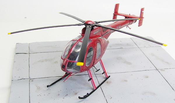 D-MD 520N (27)