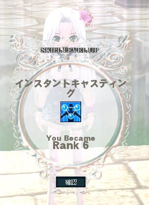 mabinogi_2017_01_27_002.jpg