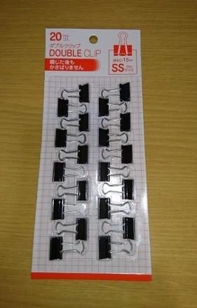 DSC_0132 (500x281)